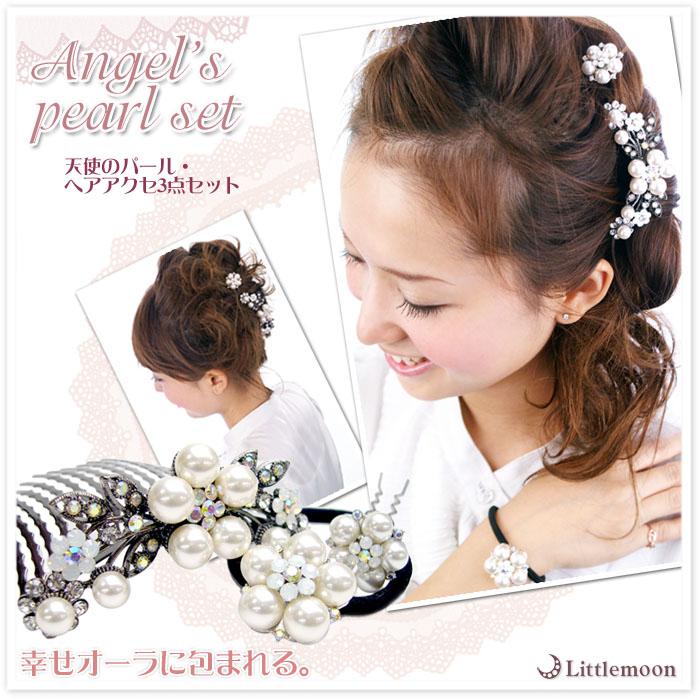 【Happy ウェディング特集】 リトルムーン・ヘアアクセサリー本店