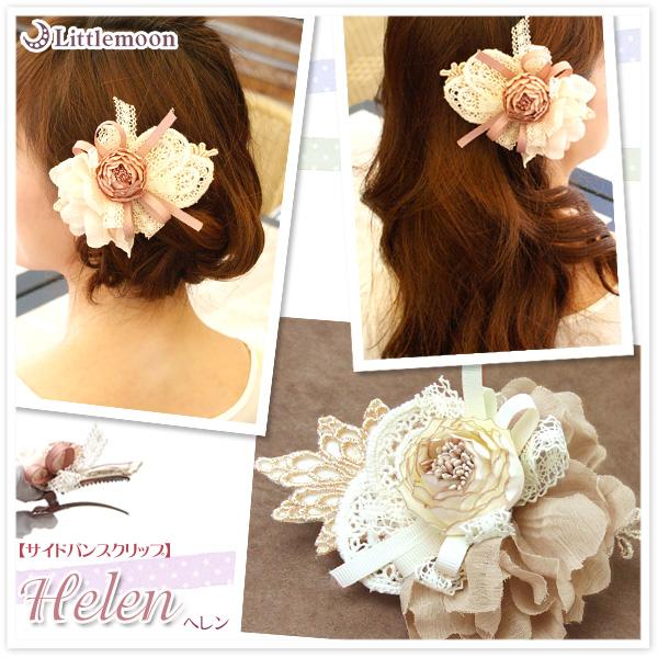 結婚式、パーティーヘアが簡単にできる!お花コサージュクリップ