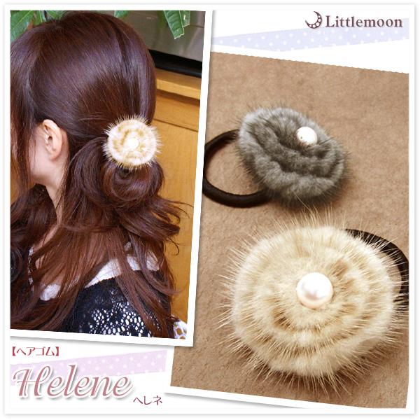 編み込み、三つ編みなど、人気のヘアアレンジが簡単にできるパールとファーのヘアゴム