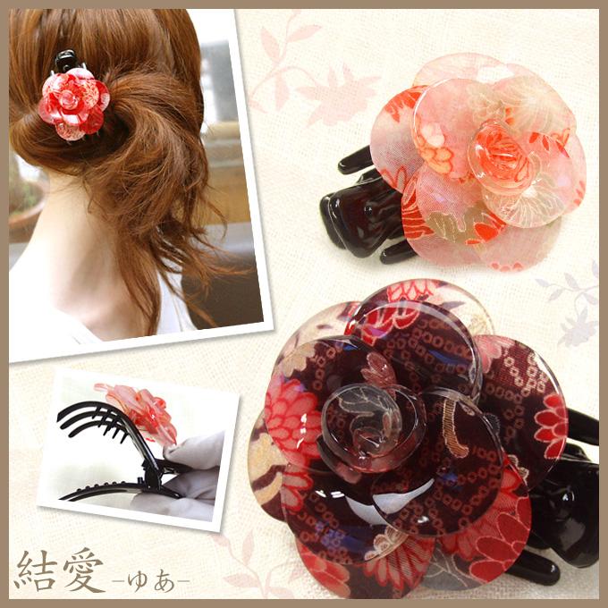 髪を挟むだけで簡単にヘアアレンジができる、お花ヘアクリップ