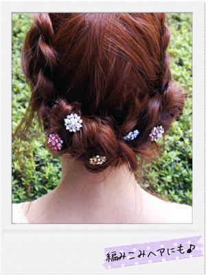 編みこみヘアにお花のヘアアクセサリーを散りばめています