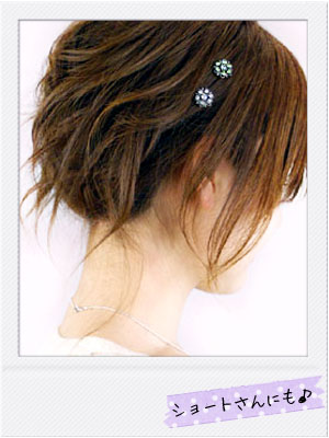 ショートヘアさんのヘアアレンジが簡単にできるお花のヘアアクセ