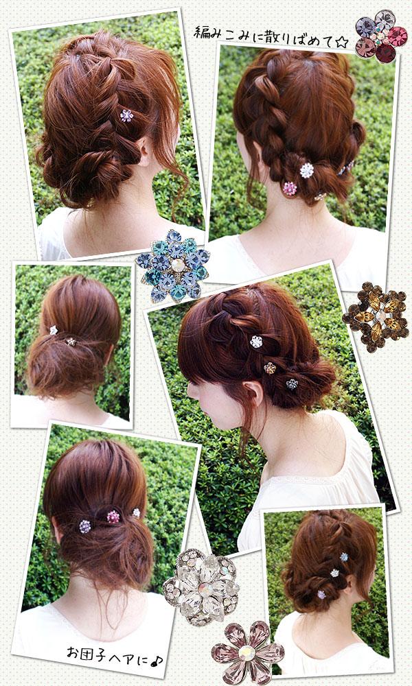 編み込みヘアとお団子ヘアのヘアアレンジ例はコチラ
